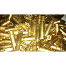 Lake City .300 AAC Blackout brass, annealed, primed with CCI #41 military primers, ready to load, 250ct